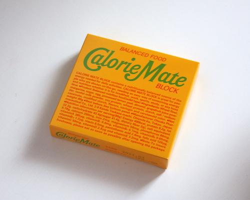 カロリーメイト箱買いで安い通販どこ?賞味期限はどれくらい?